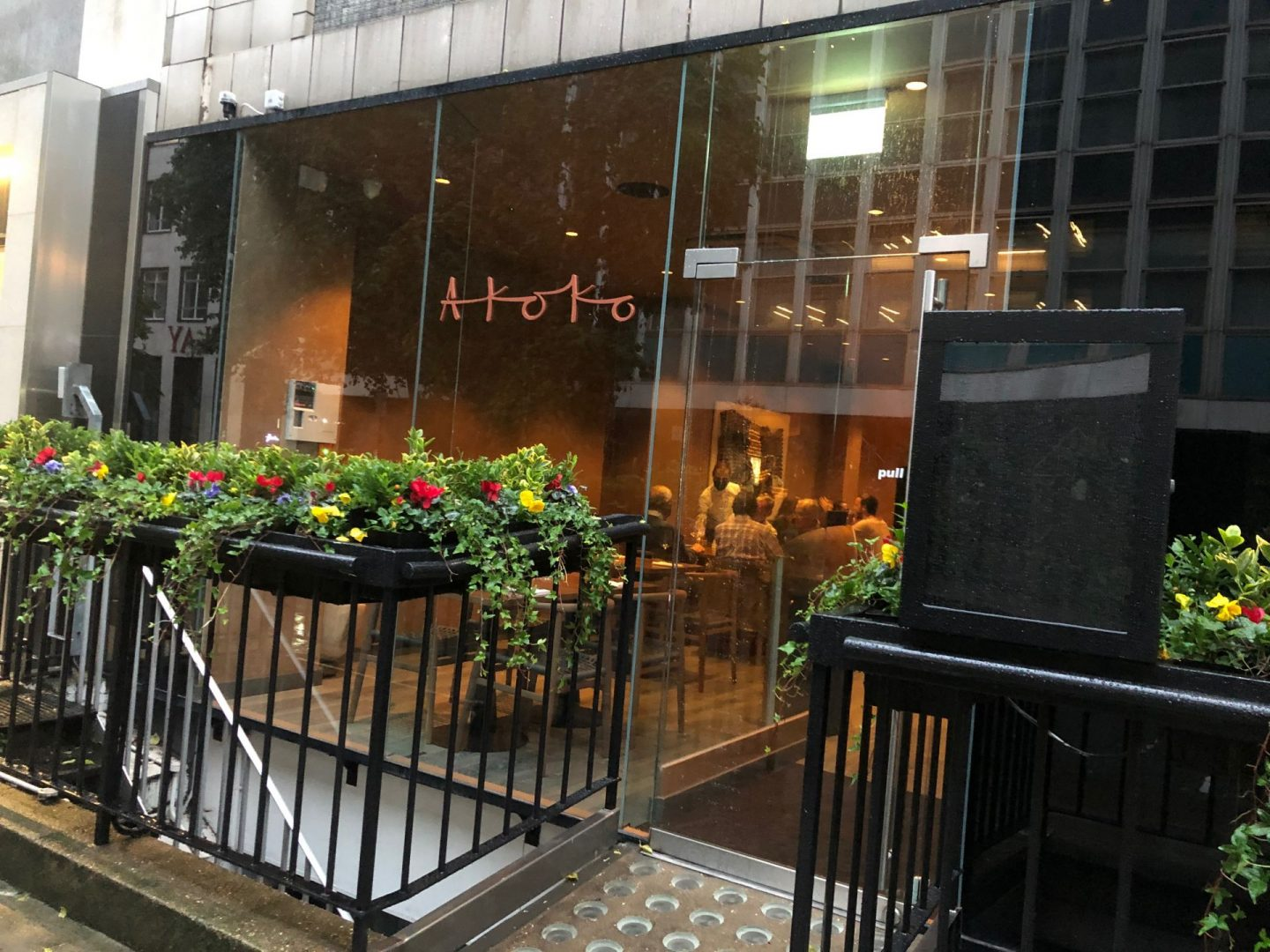 Akoko West African restaurant in fitzrovia